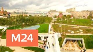 """""""Специальный  репортаж"""":  Правила мегаполиса - Москва 24"""