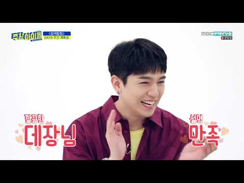 [ENGSUB] Weekly Idol EP415 GUEST : DAY6