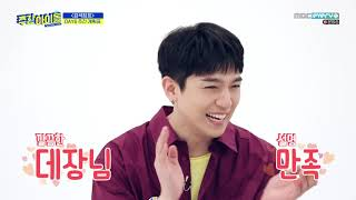 Download lagu Weekly Idol EP415 GUEST DAY6