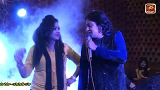 ন যায় ও দুবাই বন্দু | Prem Sondhor O Niru | Stage Program | Music Touch | New Ctg Song | 2018