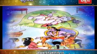 Bhogi Special Archana - Shubha dinam, Bhakthi geetham - 14th Jan 2015