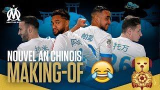 Les olympiens s'essayent au chinois 😂