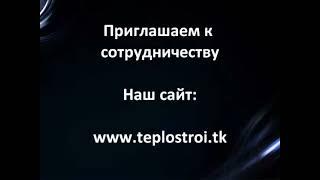 Котел КВр-0,2-95 | КВр-0,3-95 | КВр-0,5-95 |