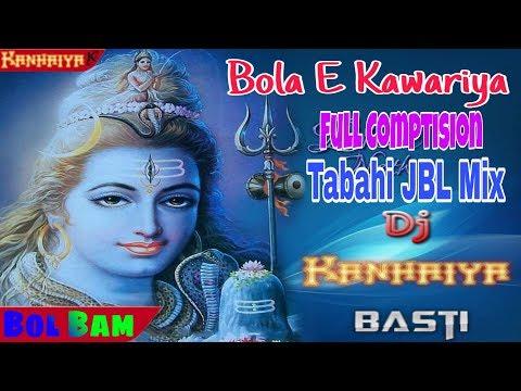 Bola E Kawariya ( Full Comptision Hard Bass Mix) Dj Kanhaiya BaSti
