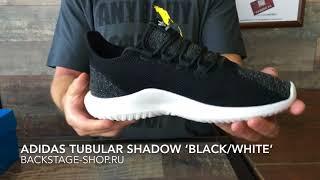 Adidas Tubular Shadow Black White