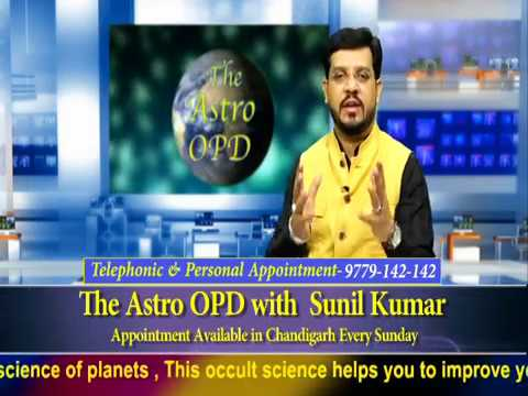The Astro OPD - Foreign Settlement