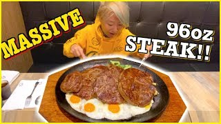 MASSIVE 96OZ STEAK Eating CHALLENGE on Sizzling Plate!!! in Taiwan #RainaisCrazy