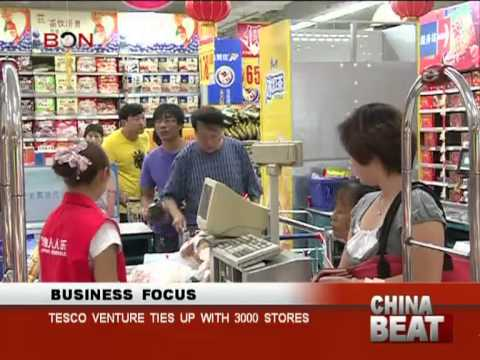 Tesco joint venture ties with 3000 stores - China Beat - Oct 3,2013 - BONTV China
