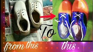 Customizing your old shoes