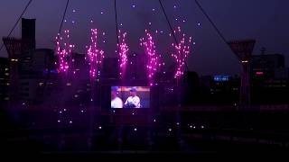 SKY MAGIC Drones celebrated Yokohama DeNA Baystars Baseball games o...