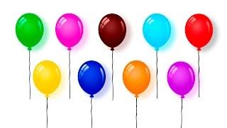 Развивающий Мультик для детей. Надуваем и лопаем воздушные шарики, изучаем цвета