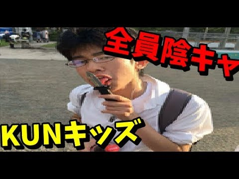 顔 ビッキー kunキッズ