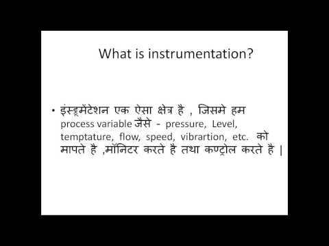 what is instrumentation ? & pressure measurement  in hindi