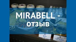 MIRABELL 3* Германия Мюнхен отзывы – отель МИРАБЕЛЛ 3* Мюнхен отзывы видео