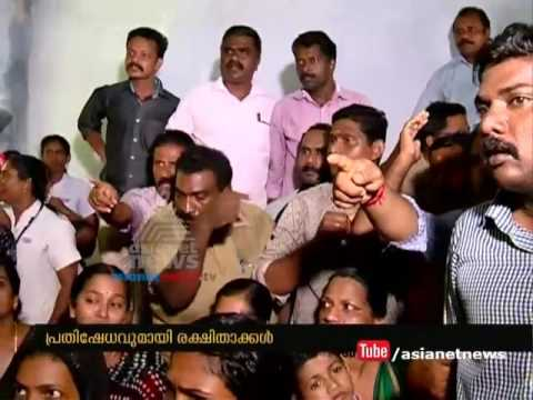 Kollam SNSS school not open, parents protest against management ...