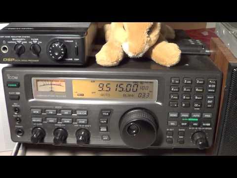 Voice of Turkey 9515 Khz at 0330 UT on shortwave radio