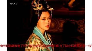 你可能搞错了,中国历史第一个女皇帝不是武则天