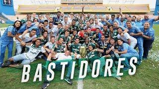 PALMEIRAS CAMPEÃO - BASTIDORES DA FINAL DO PAULISTA SUB-20