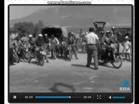 vintage motorbikes racing in the 70s GREECE
