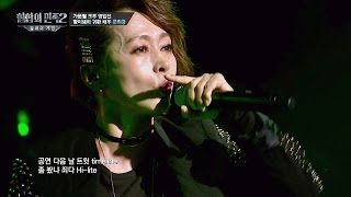 Moon Hee-kyung 'Do not Stop' ♪ - Full Version Hip-Hop Nation 2 3 times