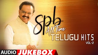 SPB All Time Telugu Hits Audio Jukebox | Vol-2 | Evergreen SP Balasubrahmanyam Songs | Telugu Hits