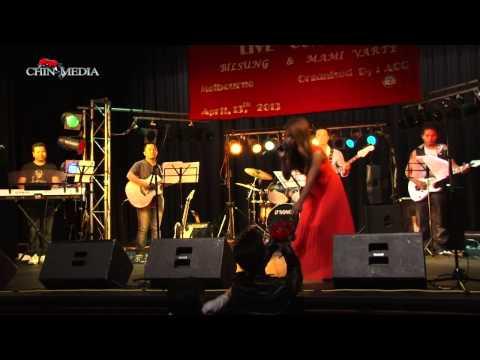 Bil Sung - na lung ka tling rua lo (ACC live show 2013)