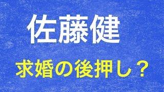 映画「バクマン。」に 出演している佐藤健は、 3日間で計23回という ハードスケジュールを こなしながら、 観客との交流も 楽しんでいたようで...