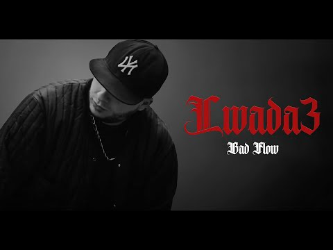 Bad Flow - Lwada3 |  باد فلو - الوداع