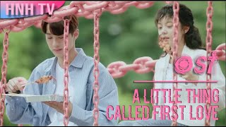 Destiny 命运 - Ost. A little thing called first love 初恋那件小事 Part 3 | Li Yi Ling 李依玲