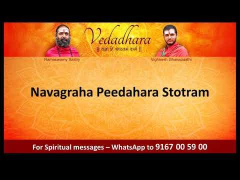 Navagraha Peedahara Stotram