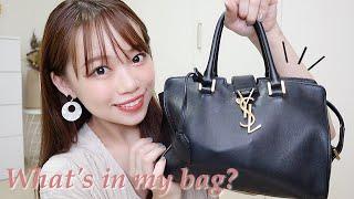 【カバンの中身】夏は荷物が多め👜最近の愛用品紹介!【What's in my bag?】