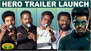 Hero Trailer Launch | Sivakarthikeyan | Arjun | Yuvan Shankar Raja | P.S.Mithran | Jaya Tv