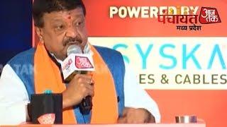 Randeep Surjewala - BJP वाले ISI से फ़ौज की जांच कराएँगे और फिर खुद को देशभक्त बताएँगे