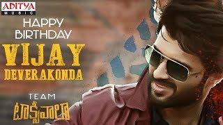 Vijay Deverakonda Birthday Teaser | Taxiwaala Latest Teaser | Priyanka Jawalkar | Malavika Nair