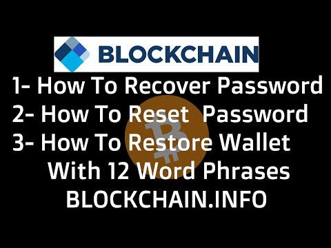 How To Recover Password On Blockchain Info | Reset Password Of Blockchain