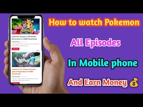 How To Watch Pokemon All Episode In Hindi And Earn Money 💰 By All In One Tech