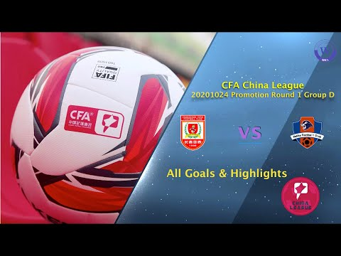 Changchun Yatai Meizhou Hakka Goals And Highlights