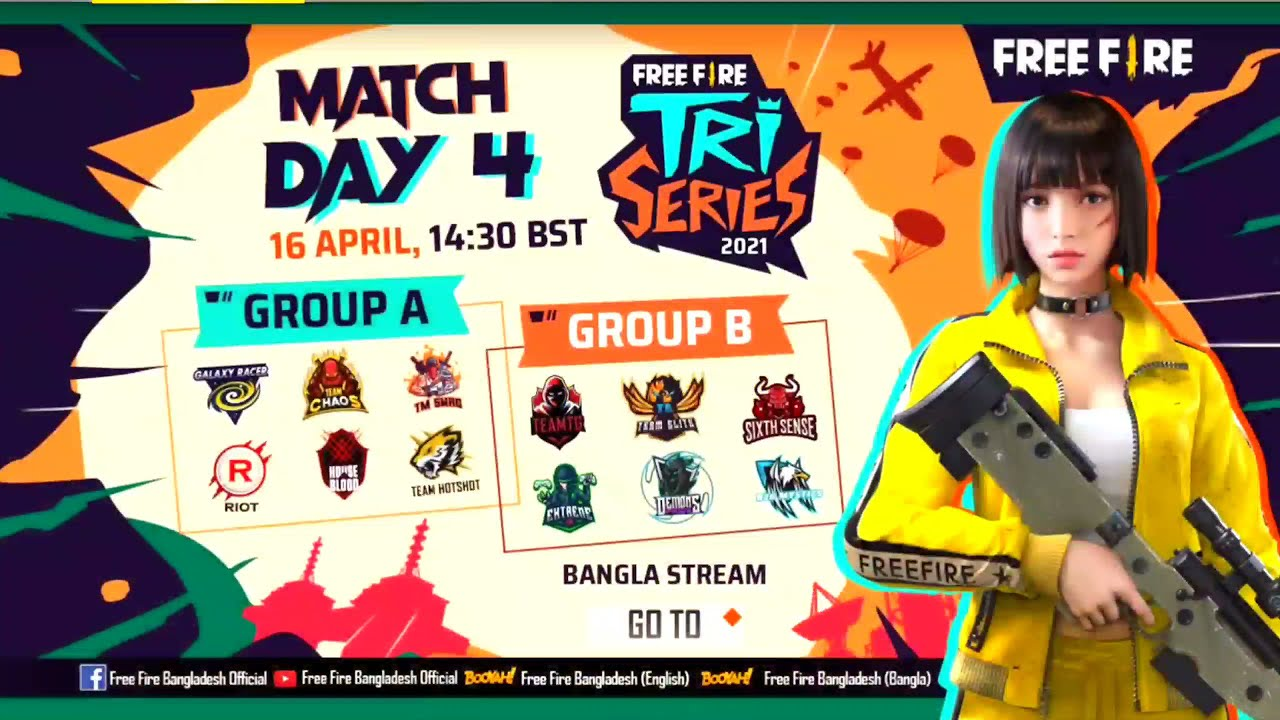 TRI SERIES TOURNAMENT FREE REWARDS - SEE THIS VIDEO AND GET FREE CODE     TAMIL    MCT ARMY
