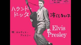 1956年8月ビルボード第一位にランクされたヒット曲.