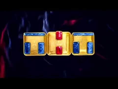 Лерочка в опасности Сладкая жизнь 3 сезон 1 серия финал