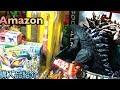 Amazonでおもちゃ大量買い 購入品紹介 ゴジラソフビ ウルトラマンゼロアイ トミカなど