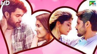 Top 5 South Romantic Scenes 2019 | Tholi Prema, Mujrim Na Kehna, Kasam Khayi Hai| HD
