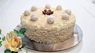 """Торт """"Рафаэлло"""". Как приготовить торт """"Рафаэлло"""". Рецепт."""