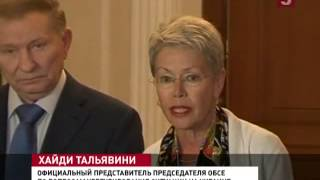 В Минске идут переговоры по регулированию конфликта на юго востоке(, 2014-09-20T16:10:34.000Z)