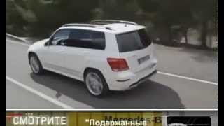 TD - Тест Audi Q5 2012