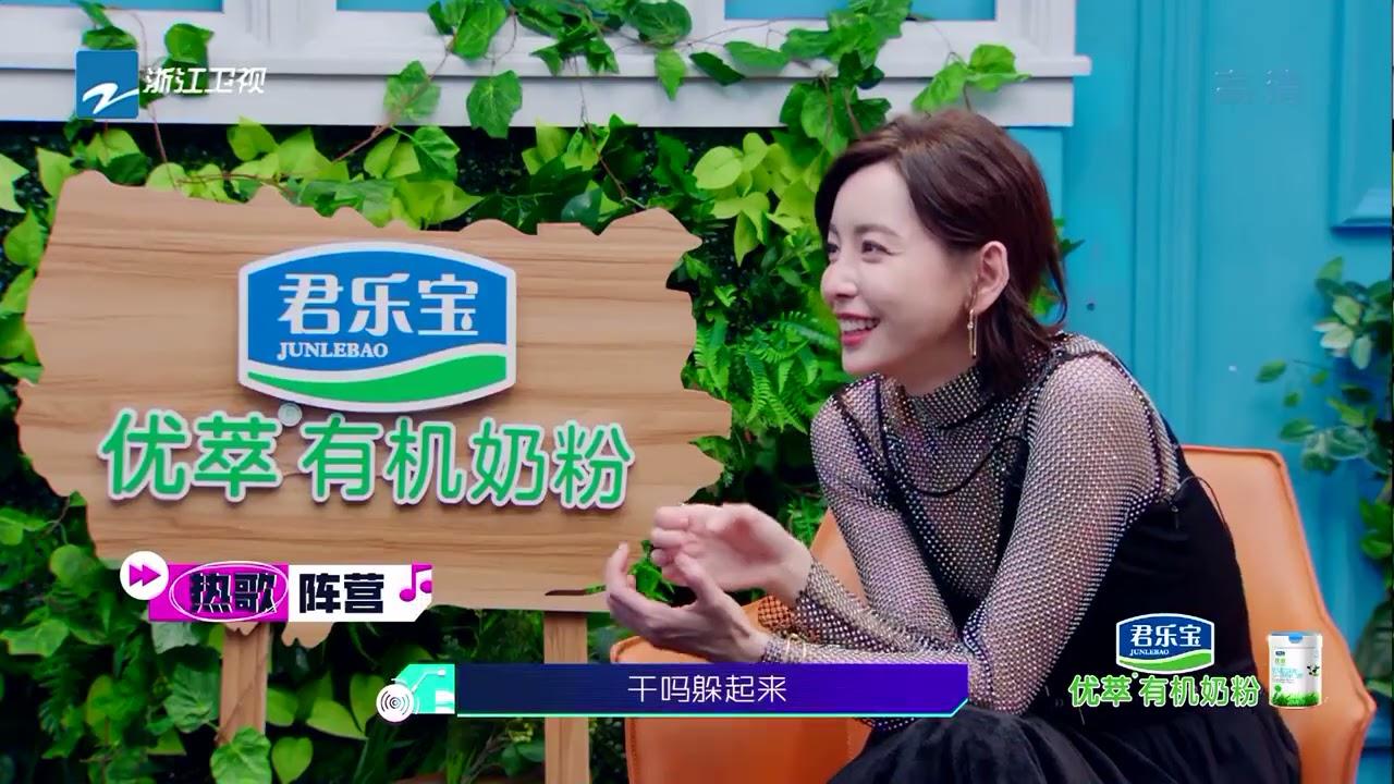 刘逸云遭评委DISS 清唱《Borders》证明自己《为歌而赞》花絮/浙江卫视官方HD/
