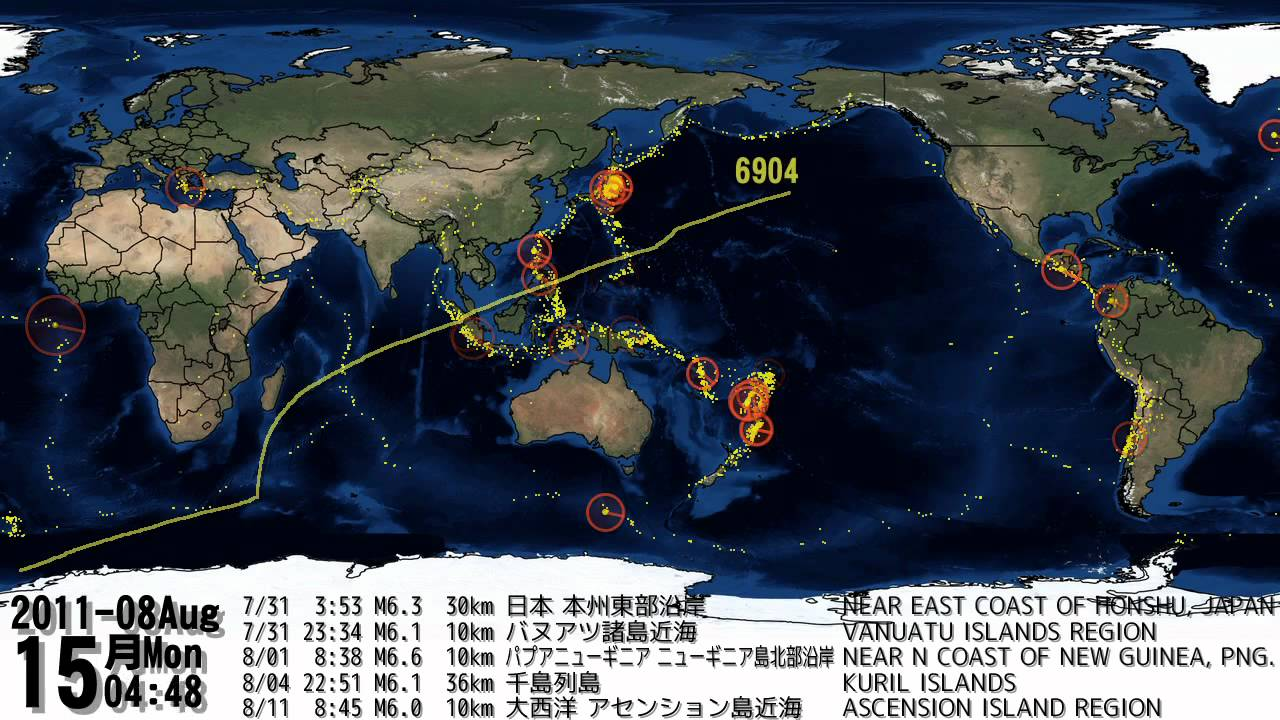 World earthquakes 2011 visualization map youtube gumiabroncs Image collections