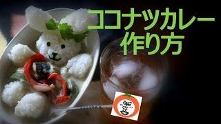 【 うろうろしょうこ 】 http://shokoshoko.blogspot.jp/2014/11/how-to...
