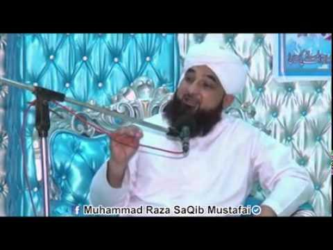 Ramzan ka maqsad very nice short bayan