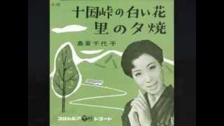 快晴の十国峠から望んだ富士山映像有り。 ステレオ音源昭和38年12月発売...
